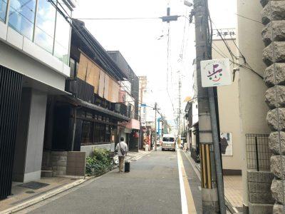 京都っぽい写真その1