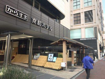 京都っぽい写真その2