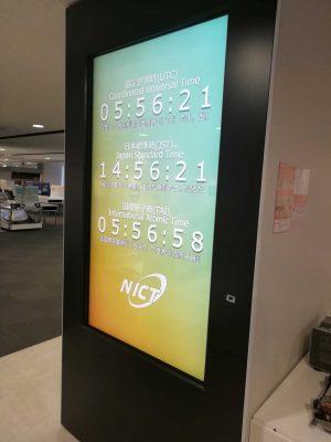 標準時間電子掲示板