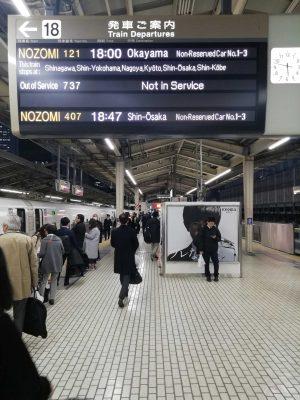 新幹線電光掲示板